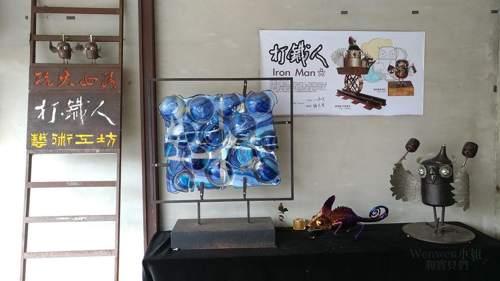 2018.04.15小小鐵匠體驗 三峽打鐵人工坊 三峽老街 (7).jpg