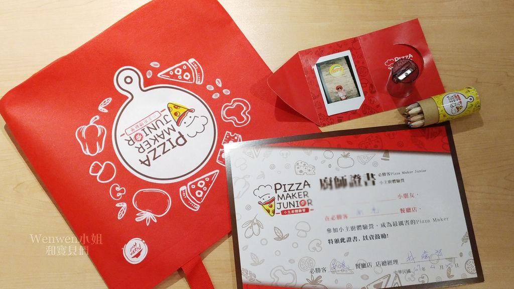 2018.04.25 必勝客歡樂吧 小主廚體驗營 披薩DIY (18).jpg
