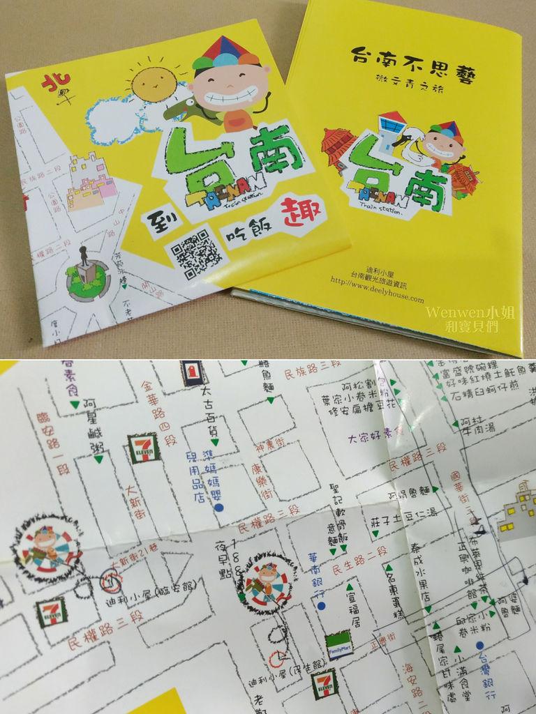 台南親子民宿迪利小屋 美食地圖.jpg