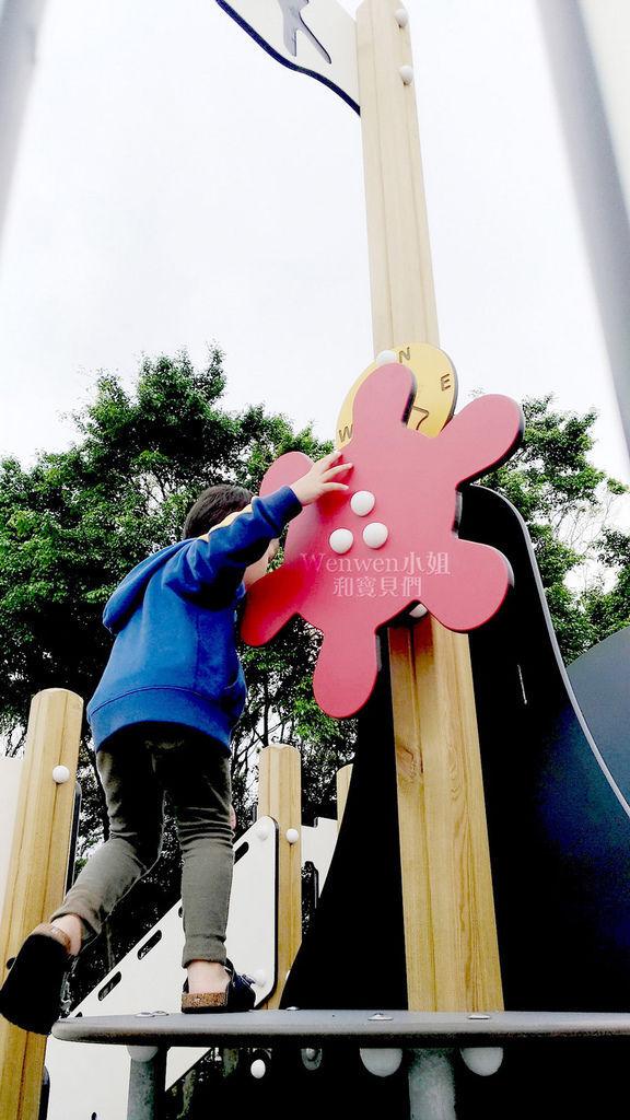 2018.05.04 新北市 八里左岸公園 航海傳奇遊戲場 (6).jpg