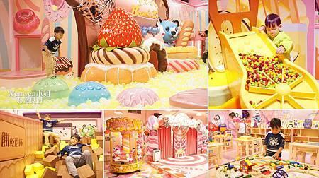 貝兒絲樂園-市府館甜點王國 夢幻室內遊戲場.jpg