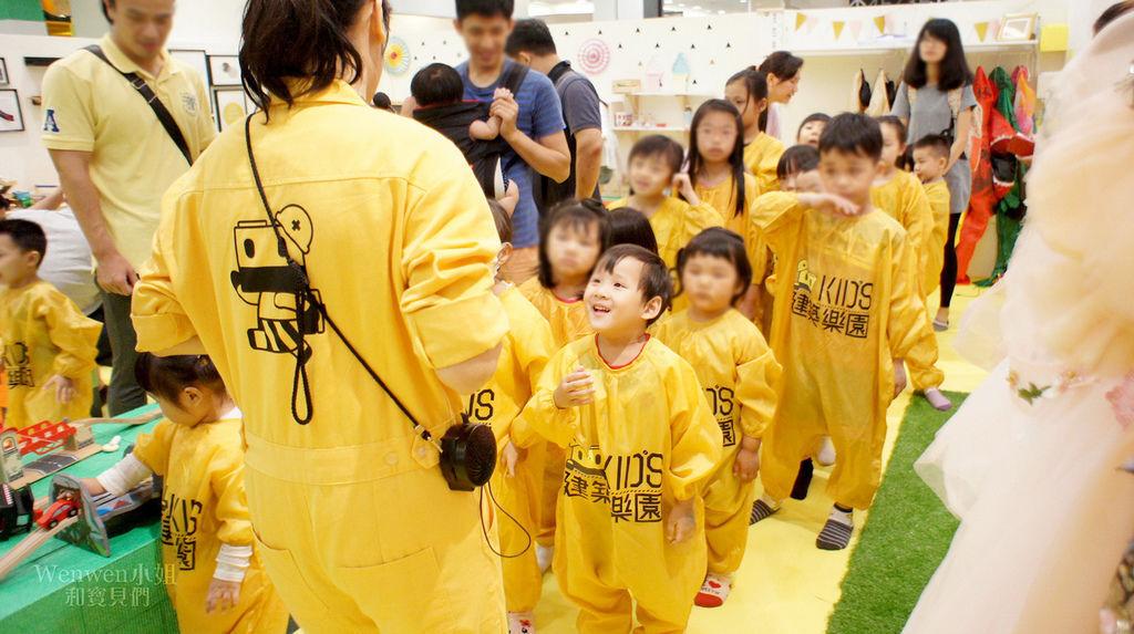 Kid%5Cs建築樂園 - 夢想城主題館 (149).JPG