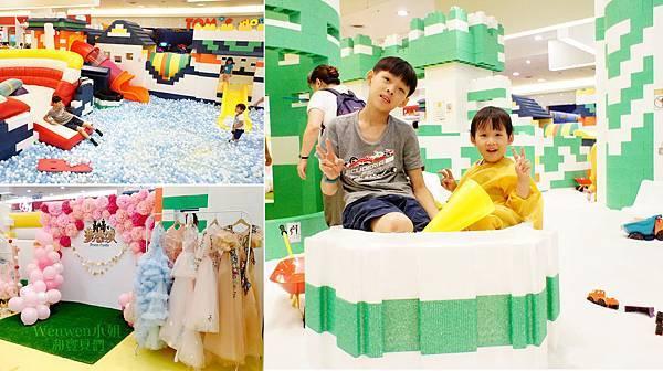 Kid%5Cs建築樂園 - 夢想城主題館 首圖.jpg