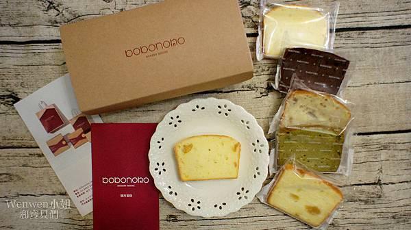 波波諾諾彌月蛋糕試吃.jpg