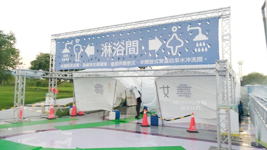 2018 新北免費水樂園 新月水道節 (14).jpg