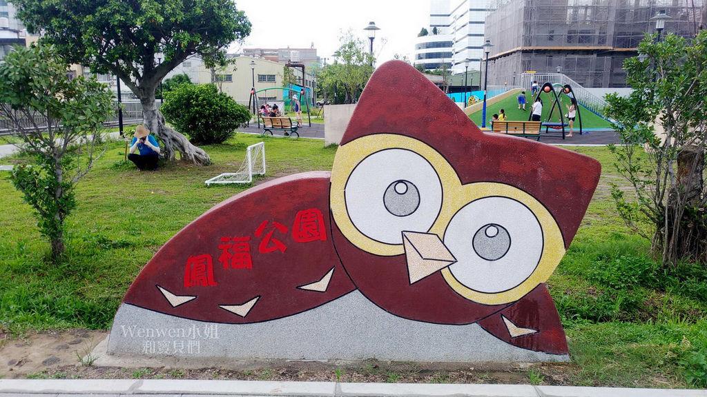 2018.07.08 新北鶯歌 貓頭鷹守護鳳福公園 (1).jpg