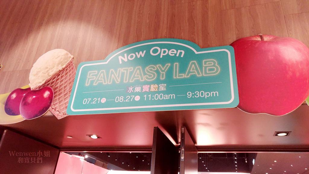 2018.07.21 新光三越信義A11水果實驗室 (1).jpg