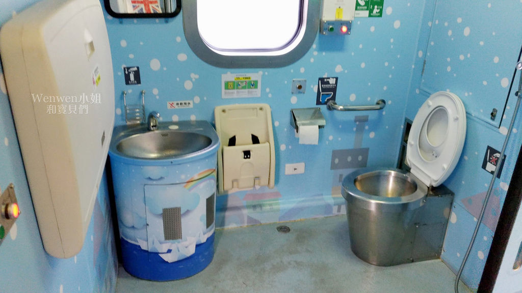 2018.07.30 台東親子遊 自強號12車廂 台鐵親子車廂 (33)