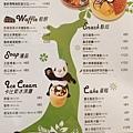 2017.08.27 台北市立動物園 石尚貓熊餐廳 (22).jpg