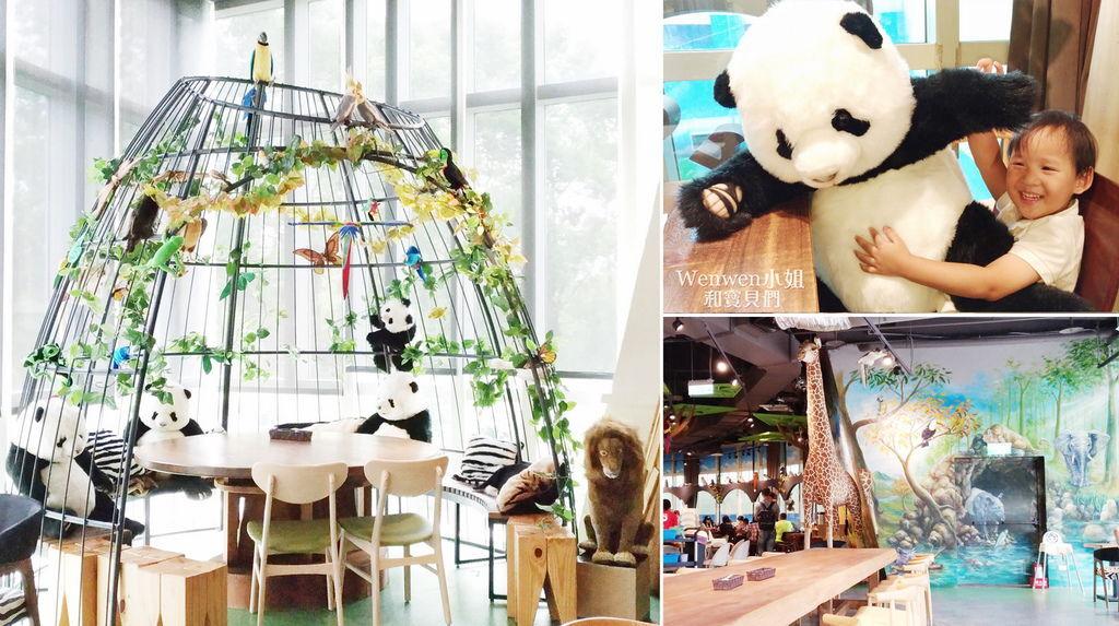 2017.08.27 台北市立動物園 石尚貓熊餐廳.jpg