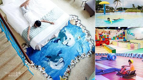2018.08.05 統一渡假村墾丁海洋體驗樂園 (1).jpg