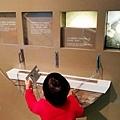 2017.12.31 基隆海科館 國立海洋科技博物館 (16).jpg
