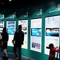 2017.12.31 基隆海科館 國立海洋科技博物館 (34).jpg