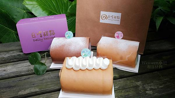 2018.08 日嚐甜點 彌月蛋糕試吃.jpg