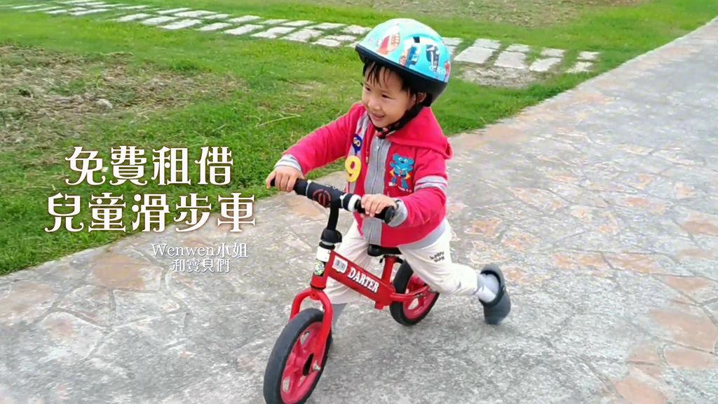 台北河濱公園 嚕滑步車.jpg