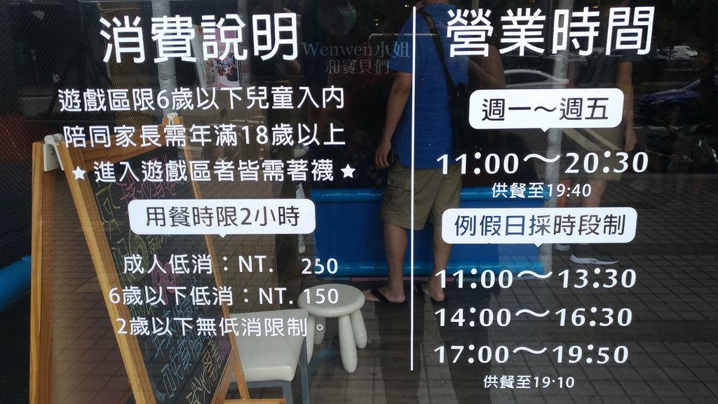 2018.06.16 大晴天親子餐廳 (2).jpg