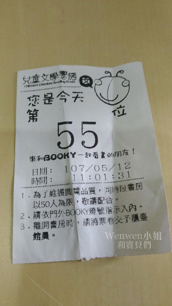 2018.05.12 國立台灣文學館 兒童文學書房 (2).jpg