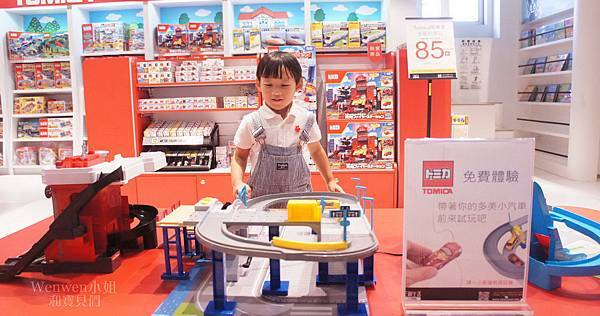 2018.09.14 三創7樓子親樓層 TOMICA概念店