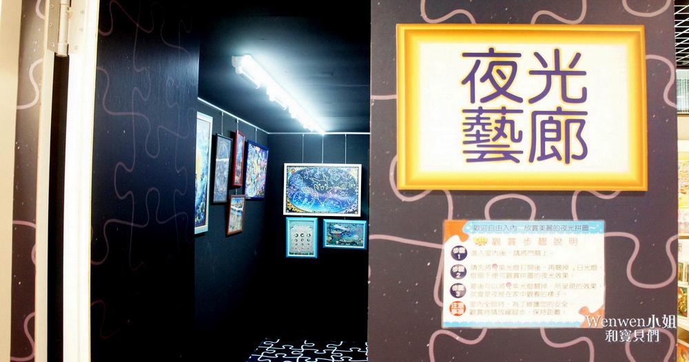 2018.09.14 三創7樓子親樓層開幕活動 光年探索書店 (18).JPG