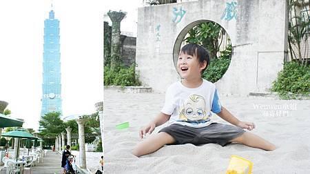 2018.08.25 台北市政府人工沙攤 戶外沙坑 首圖.jpg