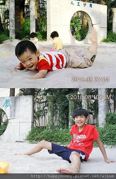 2010.08.09 台北市府人工沙灘玩耍.jpg