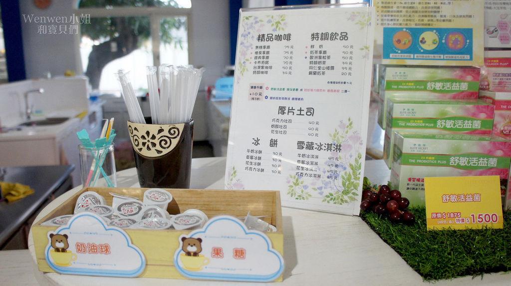 2018.09.30 雲林斗南景點 伊莉特美妝小白宮 (41).JPG