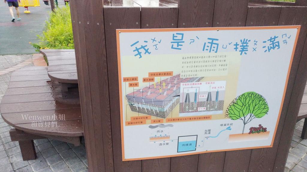 2018.09.27 新北特色公園 中和員山公園遊戲場 遊逸之丘 (15).jpg