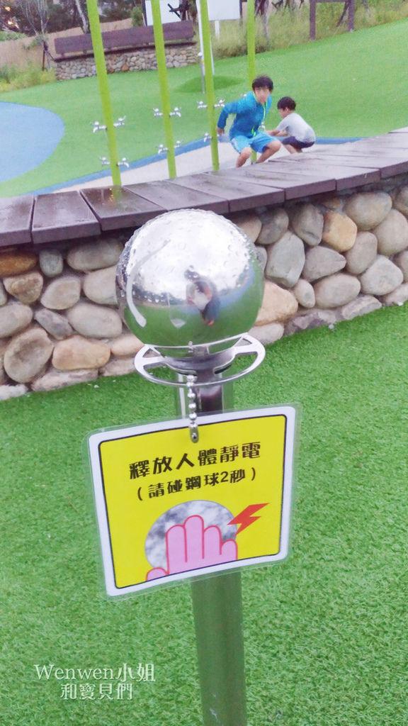 2018.09.27 新北特色公園 中和員山公園遊戲場 遊逸之丘 (55).jpg