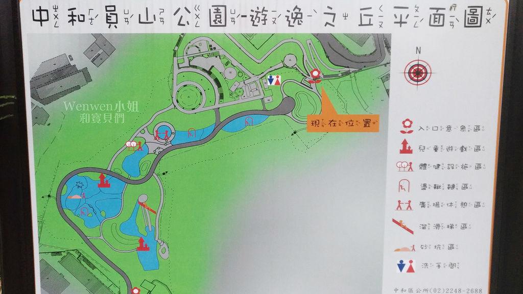 2018.09.27 新北特色公園 中和員山公園遊戲場 遊逸之丘 (6).jpg