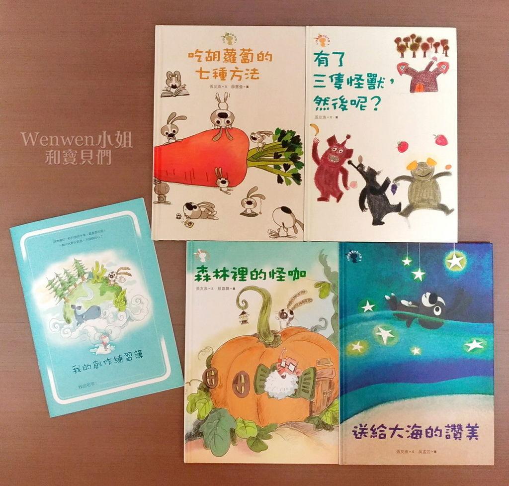 2018.05 小徒弟兔寶的創作課寫作練習 套書 (1).jpg
