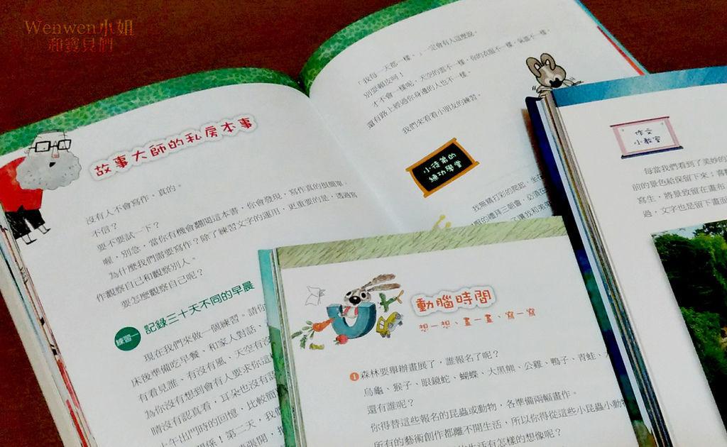 2018.05 小徒弟兔寶的創作課寫作練習 套書 (2).jpg
