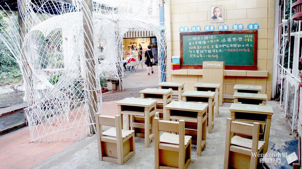 2018.10 大坑紙箱王創意園區 (33).JPG