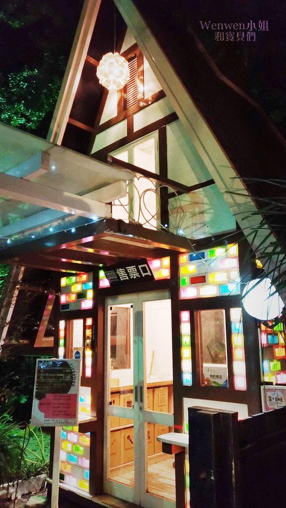 2018.10 大坑紙箱王創意園區 (62).jpg
