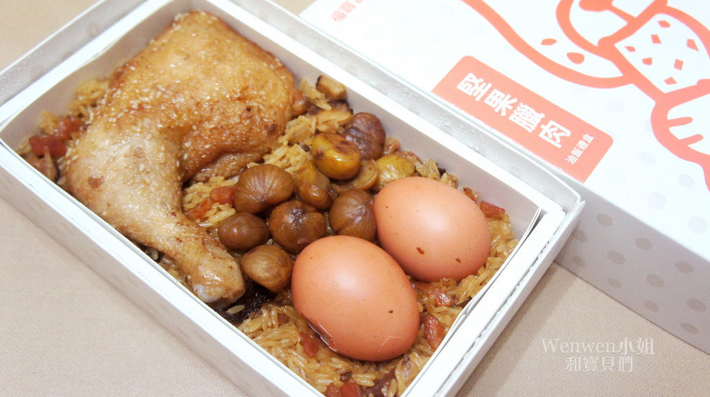 2018.10 彌月油飯 福寶寶油飯  (16).JPG