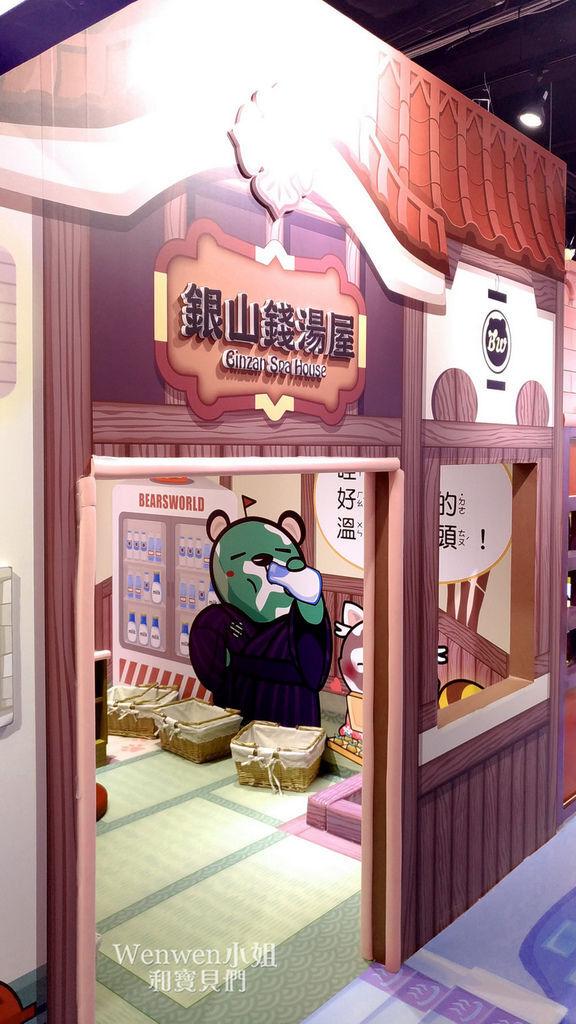 2018貝兒絲樂園南港 大和戀季主題館 台北親子景點 (19).jpg