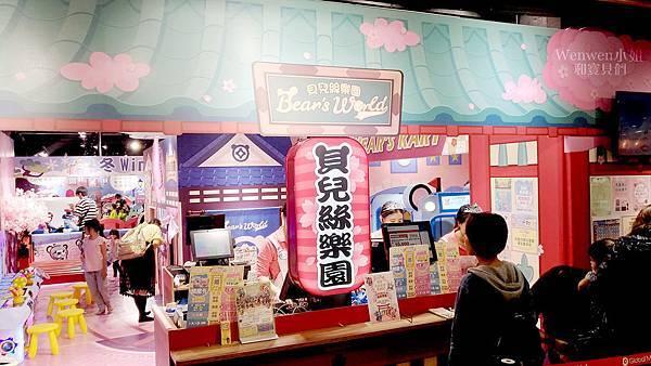 2018貝兒絲樂園南港 大和戀季主題館 台北親子景點 (1).jpg
