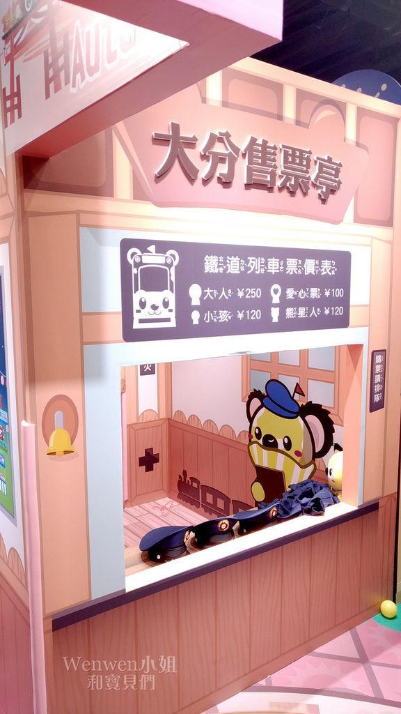 2018貝兒絲樂園南港 大和戀季主題館 台北親子景點 (7).jpg