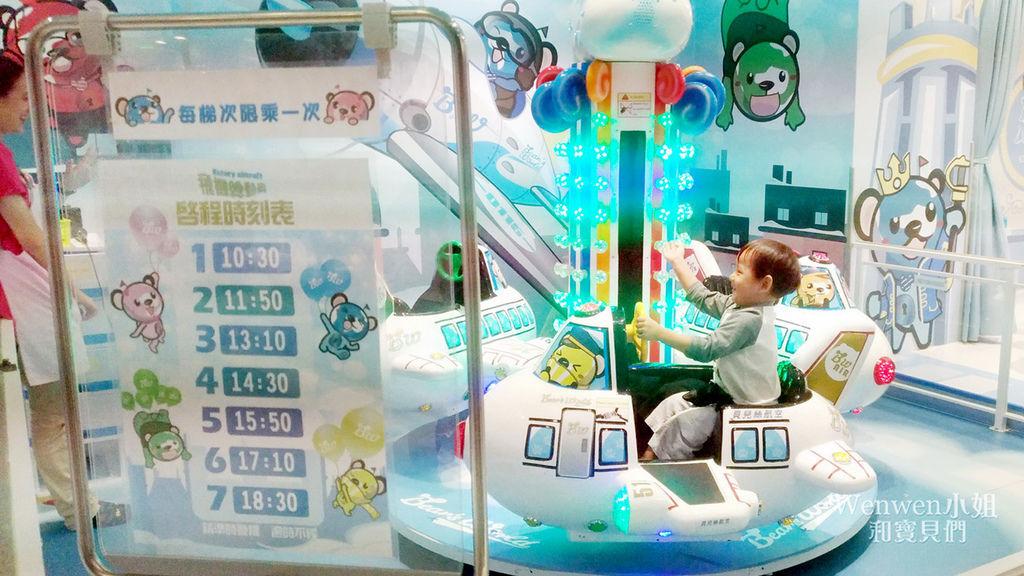 2017.06.29 新北市板橋 貝兒絲樂園 冰雪童話主題館 (9).jpg