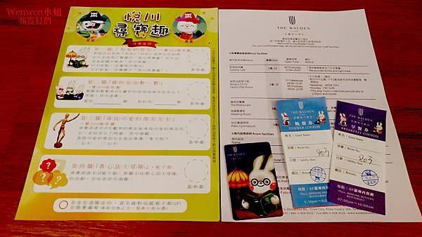 2018.10 宜蘭悅川酒店 簡愛家庭房 (11).jpg