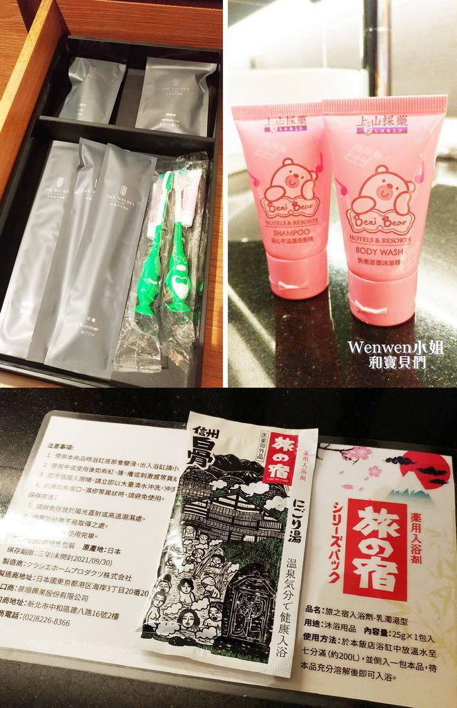 2018.10 宜蘭悅川酒店 簡愛家庭房 (16).jpg