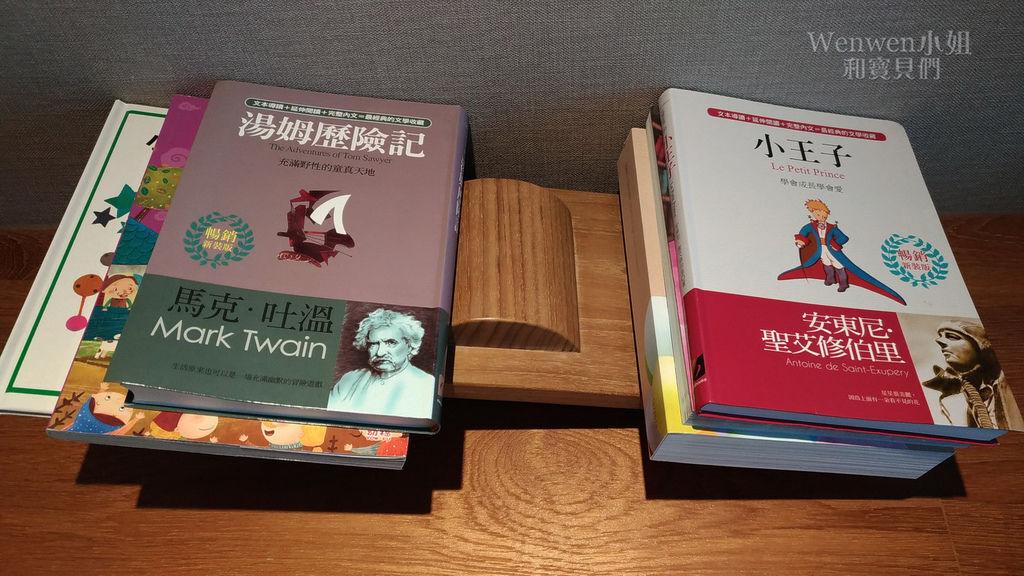 2018.10 宜蘭悅川酒店 簡愛家庭房 (22).jpg