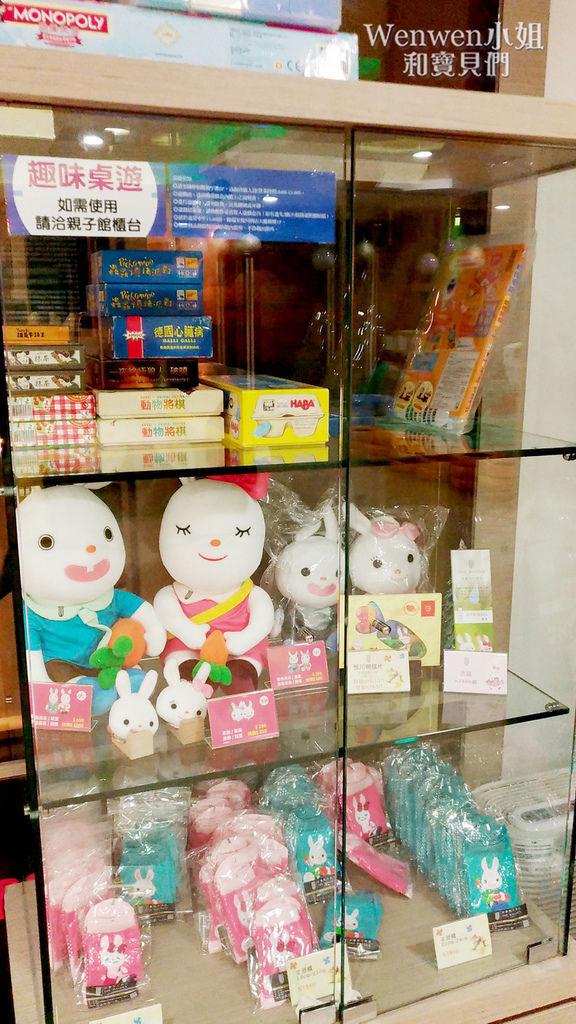 2018.10.28 宜蘭悅川酒店 綠野仙蹤遊戲室 (30).jpg