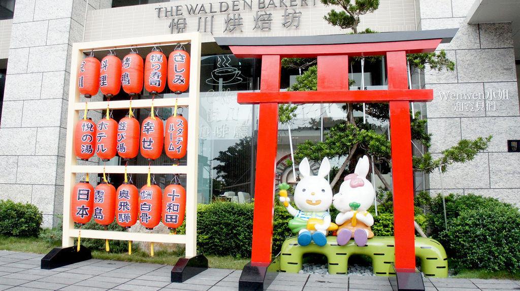 2018.10 宜蘭悅川酒店 簡愛家庭房 (2).JPG
