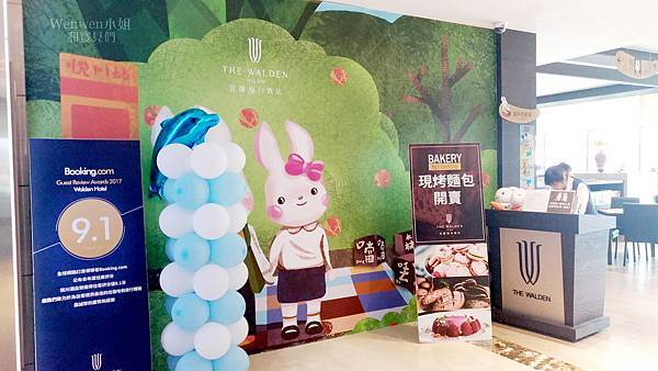 2018.10.28 宜蘭悅川酒店 羅琳西餐廳 自助晚餐 (1).jpg