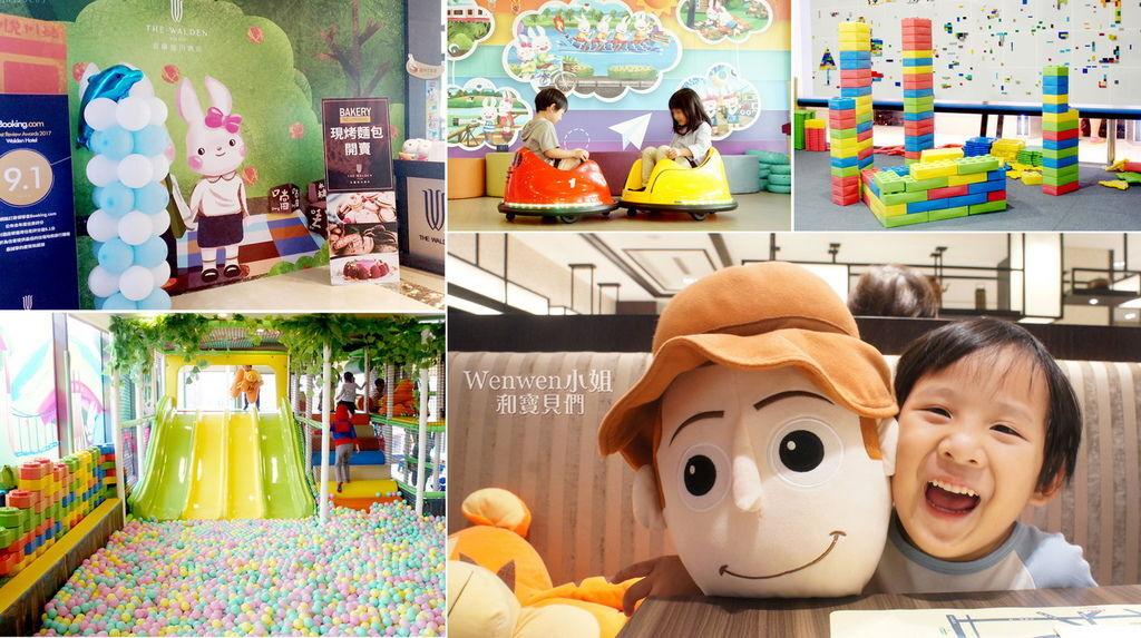 2018.10.28 宜蘭悅川酒店 羅琳西餐廳 餐廳首圖2.jpg