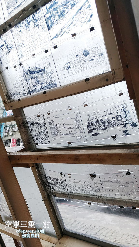 2018.11.13 ig打卡景點 空軍三重一村 (2).jpg