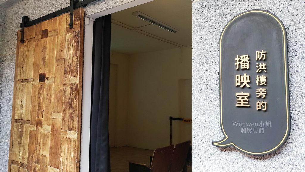 2018.11.13 ig打卡景點 空軍三重一村 (7).jpg