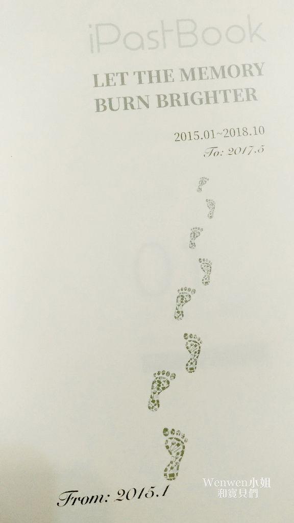 2018.10 FB變成書 iPastBook (9).jpg