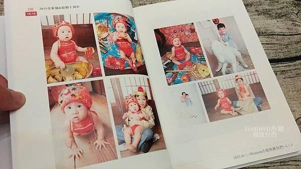 2018.10 FB變成書 iPastBook (13).jpg