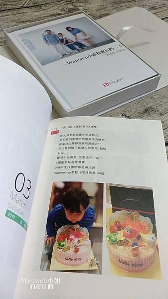 2018.10 FB變成書 iPastBook (17).jpg